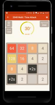 2048 Multi screenshot 3