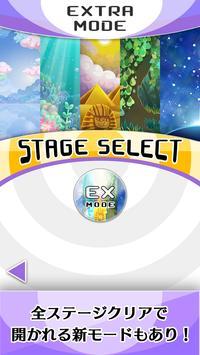 Spin World apk screenshot