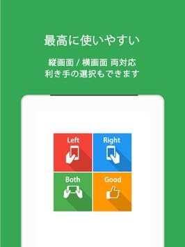 高校入試 5教科 - マナビミライ screenshot 11