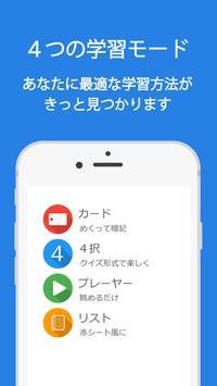 高校入試 5教科 - マナビミライ screenshot 1