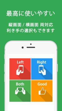高校入試 5教科 - マナビミライ screenshot 3