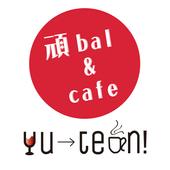 頑bal&cafe yu→tean! icon