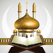 Quran Ayat - Sihr icon