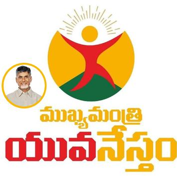 Yuvanestam poster