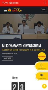 Yuvanestam screenshot 2