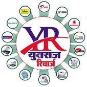 Yuvraj Recharge icon