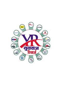 Yuvraj Recharge poster