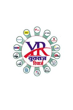 Yuvraj Recharge apk screenshot