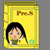 Preschool Vocabulary Words icon