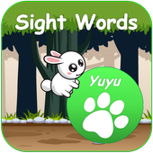 Sight Words - Jungle Games icon