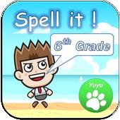 6th Grade Spelling Words icon