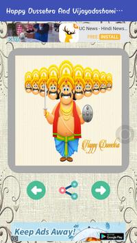 Happy Dussehra And Vijayadashami Sms Wallpapers apk screenshot