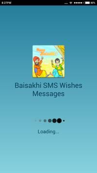 Baisakhi SMS Wishes Messages poster