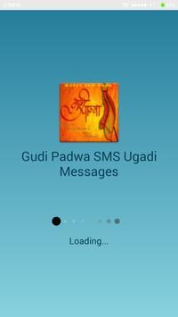 Gudi Padwa SMS Ugadi Messages poster