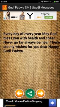 Gudi Padwa SMS Ugadi Messages apk screenshot