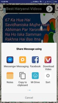 Republic Day SMS Wishes apk screenshot