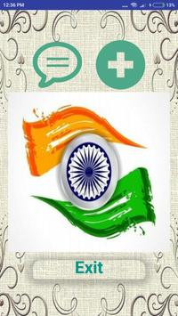 Republic Day SMS Wishes poster