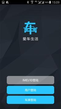 Yi Tracker 2 poster