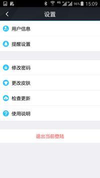 Yi Tracker 2 apk screenshot