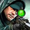 엘리트 저격수 3D - Sniper Shot 아이콘
