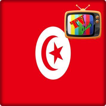TV Tunisia Guide Free poster
