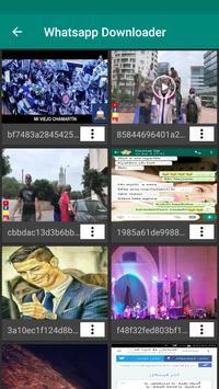 FIW Downloader Pro apk screenshot