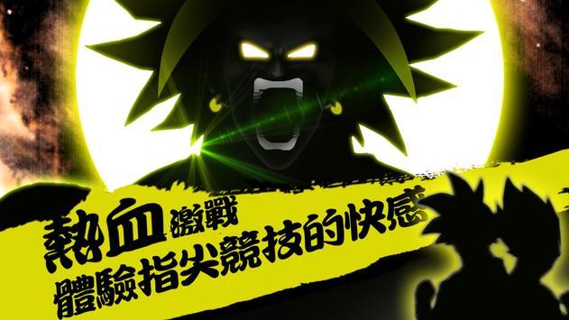 賽亞人大作戰 (Unreleased) poster