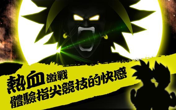 賽亞人大作戰 (Unreleased) screenshot 5