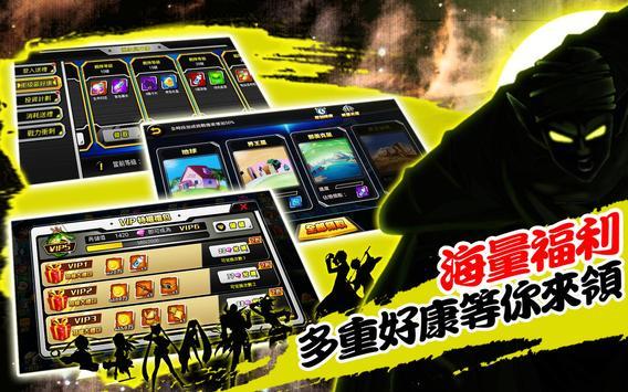 賽亞人大作戰 (Unreleased) screenshot 7