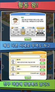 오션 아일랜드 apk screenshot