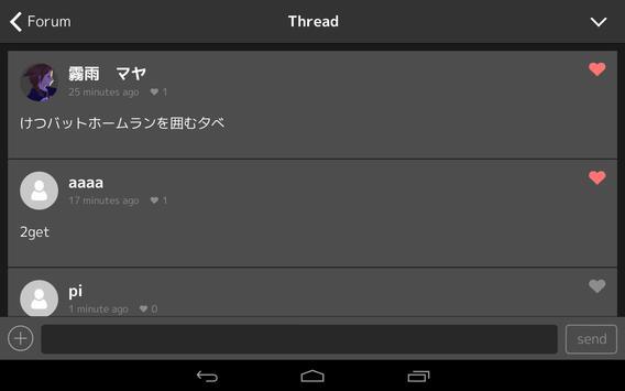 けつバットホームラン screenshot 3