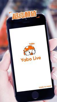 Yabo Live直播,最佳的伴聊直播平臺 poster