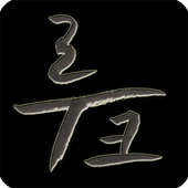루크 레이드 맵 가이드 icon