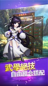江湖天下 poster