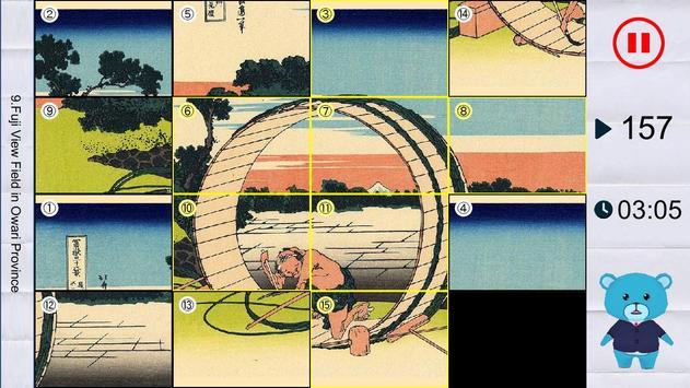 Bear's Ukiyo-e 15puzzle - 36Views of Mount Fuji screenshot 3