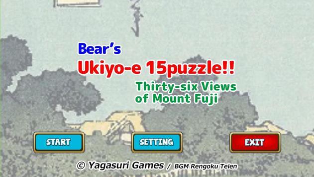 Bear's Ukiyo-e 15puzzle - 36Views of Mount Fuji screenshot 1