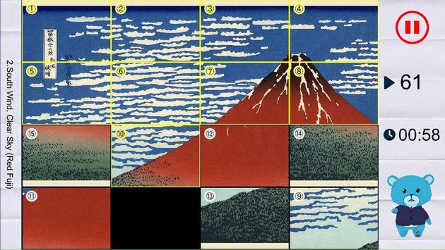 Bear's Ukiyo-e 15puzzle - 36Views of Mount Fuji screenshot 6