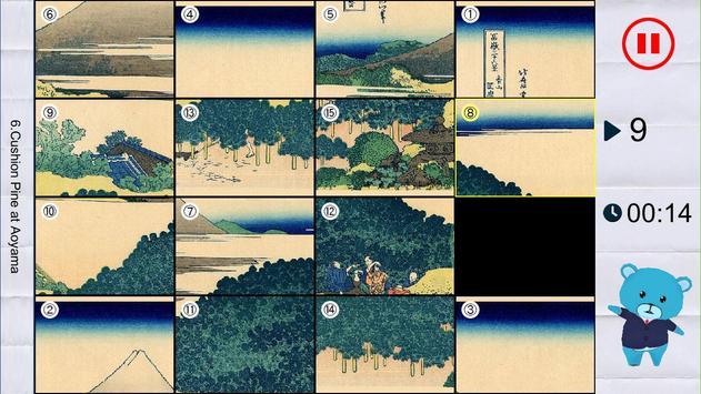 Bear's Ukiyo-e 15puzzle - 36Views of Mount Fuji screenshot 8