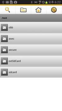 Y-SafeFile(개인 파일 관리) screenshot 1