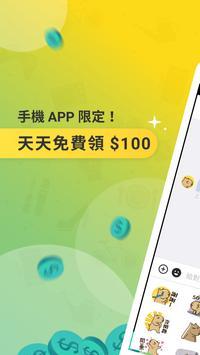 Yahoo奇摩拍賣 - 刊登免費 安心購物 poster