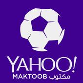 Yahoo Football - كرة قدم icon