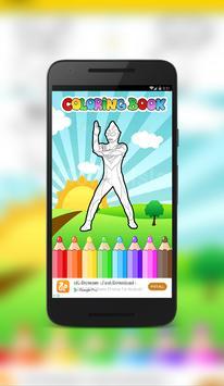 New Coloring Book Ultra for Kids screenshot 1