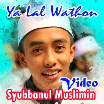 Ya Lal Wathon Syubbanul Muslimin Terbaru poster