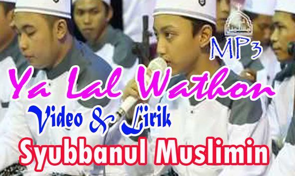 Ya Lal Wathon Syubbanul Muslimin Terbaru screenshot 1