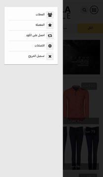 Yala Sale apk screenshot