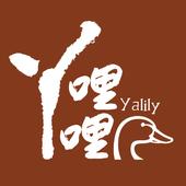 徐記醬鴨 icon