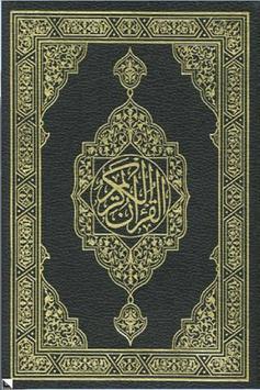 Al Quran Al Kareem - Warsh poster