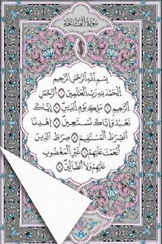 Al Quran Al Kareem - Warsh Ekran Görüntüsü 1