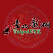 TaipeiEYE 臺北戲棚 icon