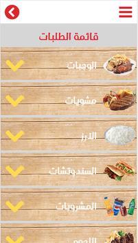 حضرموت اليمني poster